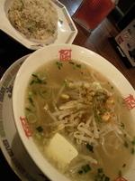 「・塩ラーメン+満腹セット(ギョーザ/半チャーハン)」@おおぎやラーメン 館林店の写真