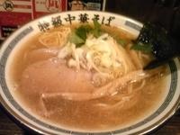 「塩特級中華そば750円」@特級中華そば 凪 西新宿店の写真