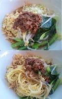 「汁なし担担麺(600円)」@まる担 おがわの写真