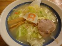 「野菜ラーメン(塩)」@8番らーめん 戸出店の写真