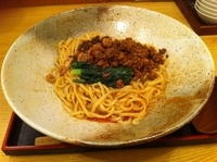 「きんの担々麺 (2011/1/5限定)」@彩色ラーメン きんせい 総本家 高槻栄町の写真
