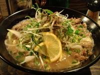 「葱塩豚骨麺」@三笠家の写真