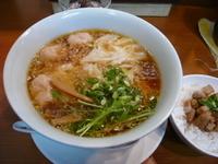 「ワンタンメン(醤油)880円+肉めし150円」@麺や維新の写真