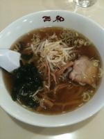 「ラーメン ¥550」@中華 三和 大幸ビル店の写真