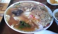 「炒飯と肉うま煮¥800」@ラーメンハウス 香雅の写真
