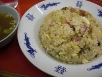 「チャーハン730円」@中華料理 味の大元の写真
