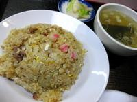 「チャーハン(スープ付)¥650」@佐野青竹手打ちラーメン いしかりの写真