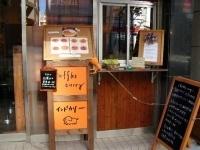 「マトンカリー」@raffles curryの写真