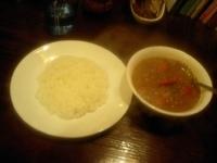 「トマトチキン ¥830」@curry 草枕の写真