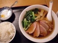 「合鴨タン麺セット」@翔威飯店の写真