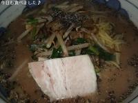 「つるランチ(つるらーめん、紫蘇ぎょうざ、ごはん、漬物で800円)」@丹頂の写真