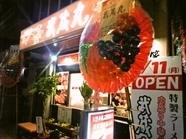ラーメン武蔵丸 image