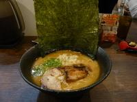 「ラーメン 650円」@麺バカ息子の写真