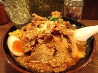 「特製味噌ラーメン(野菜増し)肉増量」@ゴリラーメンの写真