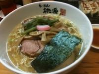 「しお(690円)」@らーめん 桃源の写真
