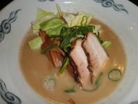 「純白味噌麺(お昼限定) 850円」@きまぐれ八兵衛の写真