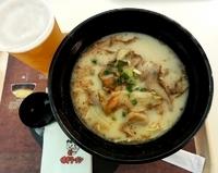 「豚肉拉麺50HK$」@味千拉麺 香港8号店 香港国际机场第2店の写真