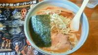 「濃厚らーめん¥750」@麺屋 スズケンの写真