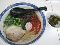 「赤とんこつラーメン700円(クーポンで500円)」@らーめん 成都の写真