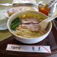 「ラーメンセット(ラーメン+餃子+アイスウーロン茶)1000円」@角半の写真
