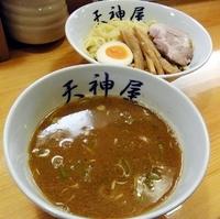 「つけ麺 並 200g」@天神屋 秋葉原本店の写真