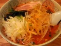 「ドラゴンラーメン野菜(中級) ¥800」@満州軒 プララ店の写真
