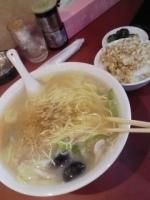 「タンタン麺」@麺や 天食の写真