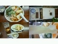「尊氏ラーメン¥700(ひもかわ麺)他」@手打ちラーメン 足利麺の写真