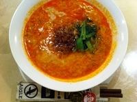 「坦々麺」@龍の子の写真