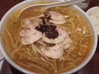 「ピリ辛汁冷麺 小ライス付き」@中華ダイニング 好鴨の写真