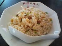 「五目ラーメンと半チャーハン」@中華料理 谷記 2号店の写真