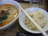 「坦々麺セット800円」@中国料理 宝龍の写真