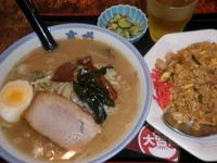 「味噌ラーメン+焼豚炒飯セット(900円)」@玄咲 月寒本店の写真