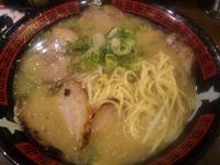 「「あ」チャーシュー麺(1000円)」@ラーメン工房 あ 宝塚店の写真