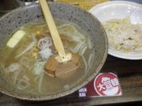 「サービス麺セット(550円)塩バターコーンラーメン+半炒飯」@天下一 平河町店の写真