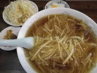 「サンマ麺」@中華料理 雲海の写真