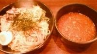 「冷やし坦々つけ麺¥750→600(モテコクーポン)」@めん処 全力少年の写真