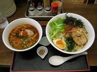 「辛つけ麺:830円」@丸直の写真