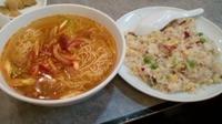 「ネギラーメンとチャーハンのセット」@盛香園 上大岡店の写真