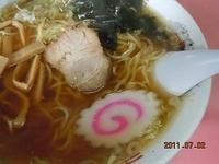 「ラーメン 500円」@中華料理 金蘭の写真