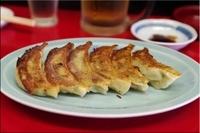 「餃子」@黄河菜館の写真