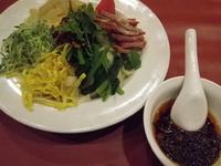 「具沢山の冷やし刀削麺」@四川料理 京華樓の写真