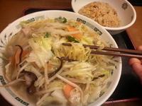 「野菜たっぷりタンメン(+半チャーハンのセット)」@日高屋 赤羽東口店の写真