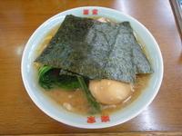 「こってりとんこつラーメン+味玉 750円」@樂家の写真