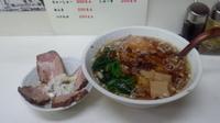 「チャーシュー麺」@らーめん あさひやの写真