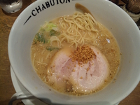 「ちゃぶとんらぁ麺(700円)」@ちゃぶ屋 とんこつらぁ麺 CHABUTON ヨドバシ梅田店の写真