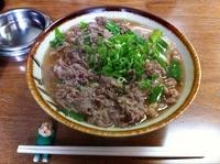 「肉うどん」@千とせの写真