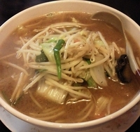 「野菜みそラーメン(680円)」@麺や 寿楽の写真