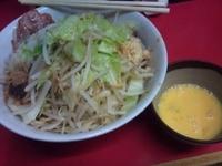 「汁無し+豚増し+生卵(野菜・ニンニク・カラメ・魚粉)」@ラーメン二郎 環七一之江店の写真