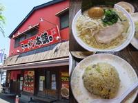 「熟成醤油650円+ランチチャーハン100円+味玉(クーポン)」@ラーメン本舗。の写真